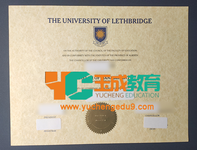 University of Lethbridge diploma