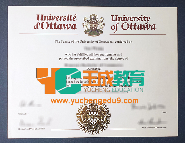 University of Ottawa degree