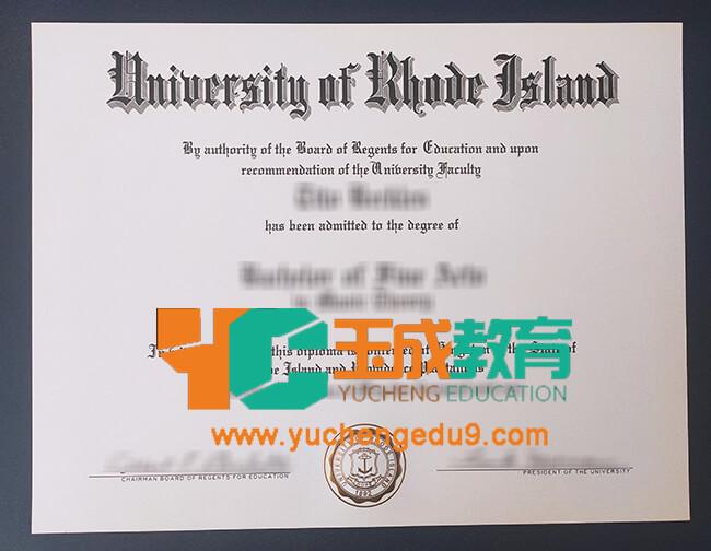 https://www.yuchengedu9.com/wp-content/uploads/2021/02/University-of-Rhode-Island-degree1.jpg