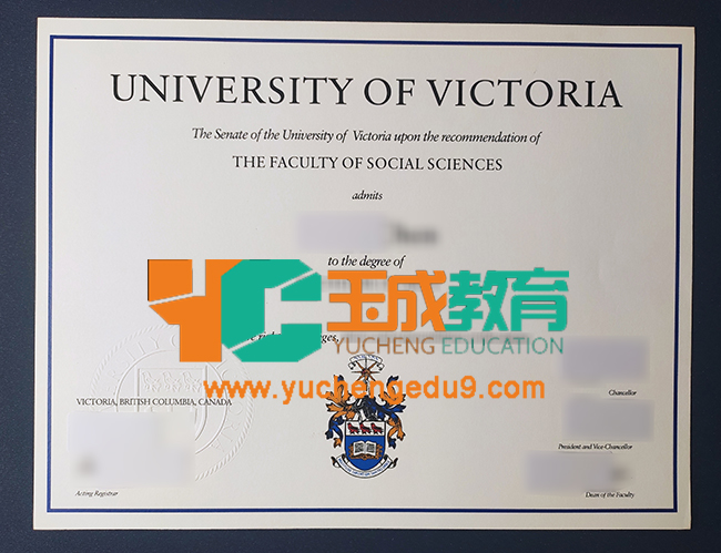 University of Victoria degree