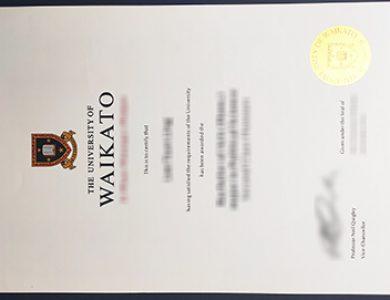 Buy University of Waikato certificate. 哪里能买到怀卡托大学证书?