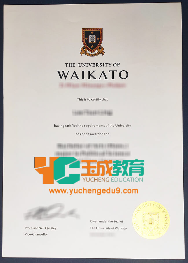 University of Waikato certificate