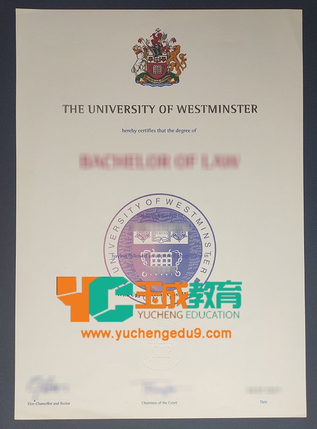 University of Westminster certificate