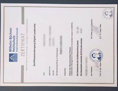 Buy Wilhelm Büchner Hochschule certificate. 怎样才能买到威廉·布希纳大学证书?