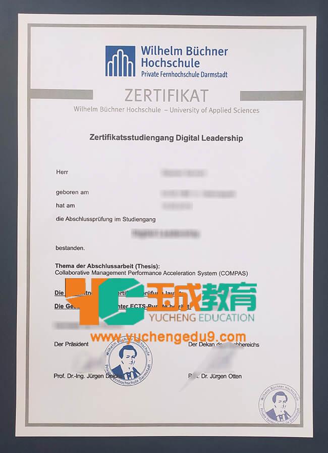 Wilhelm Büchner Hochschule certificate