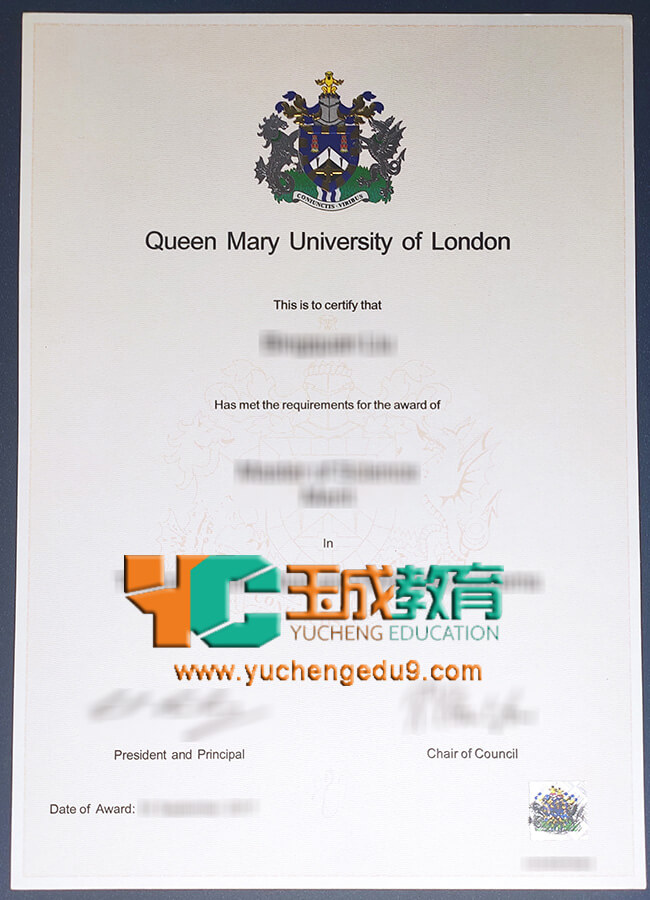 Queen Mary University of London certificate