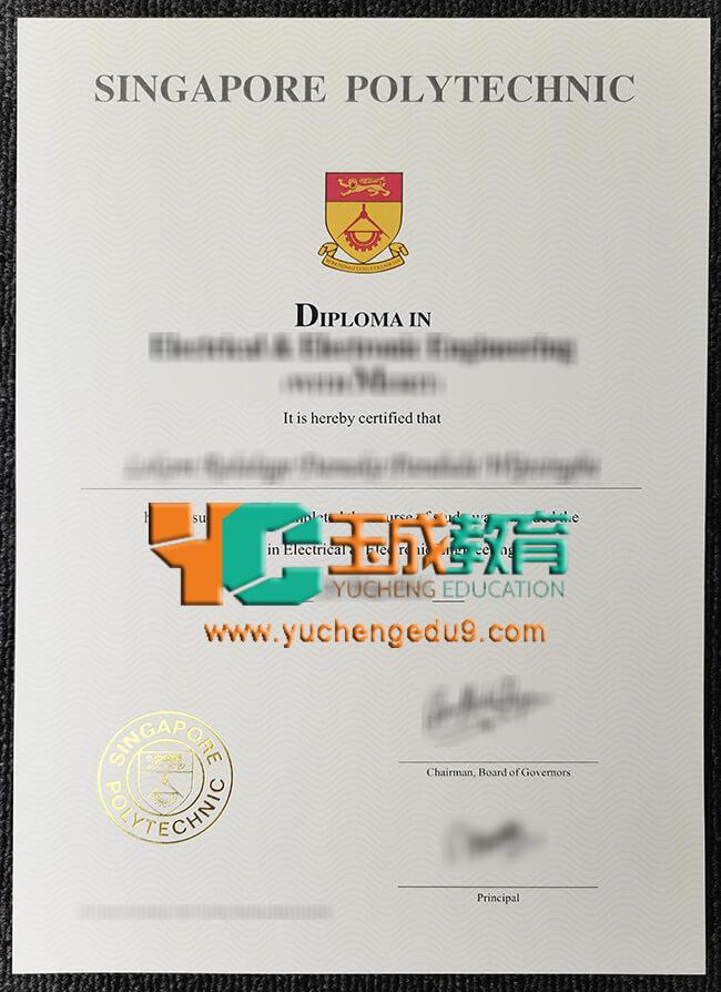 Singapore Polytechnic diploma 新加坡理工学院SP文凭