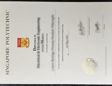 Where to buy a fake Singapore Polytechnic diploma? 哪里能快速获得新加坡理工学院SP文凭?