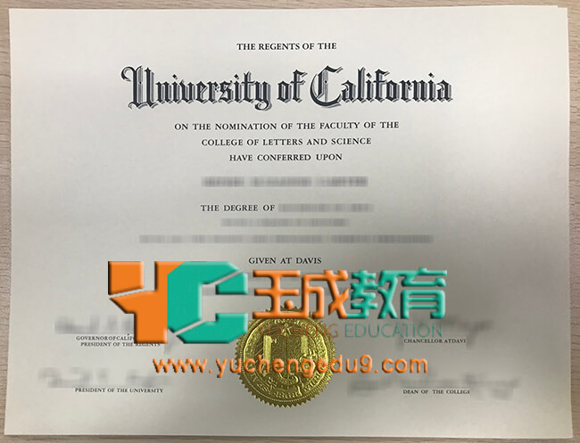 UCD, University of California, Davis degree 加州大学戴维斯分校学位证书