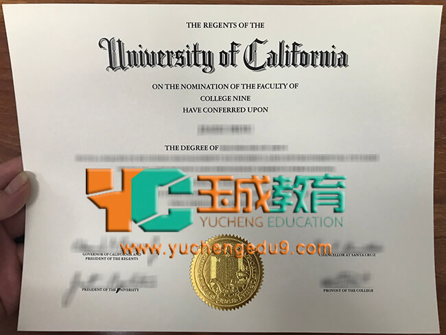 UCSC, University of California, Santa Cruz degree加州大学圣克鲁斯分校UCSC证书