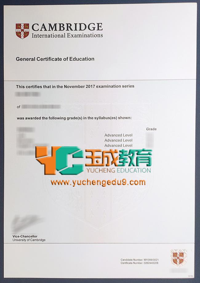 Cambridge Assessment International Education certificate 剑桥评估国际教育证书