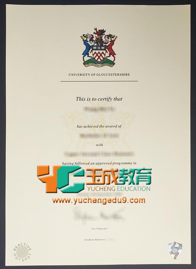 University of Gloucestershire certificate 格洛斯特郡大学证书