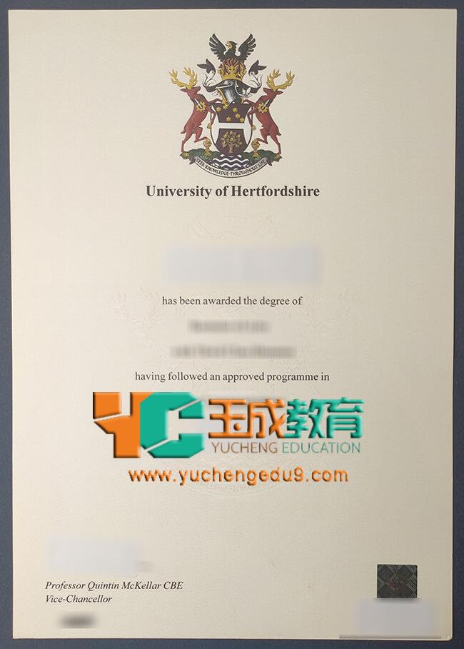 University of Hertfordshire degree 赫特福德大学学位证书