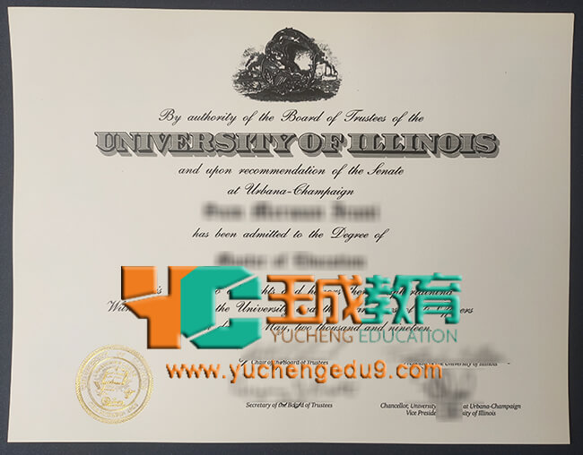 University of Illinois Urbana-Champaign degree 伊利诺伊大学香槟分校UIUC学位证书