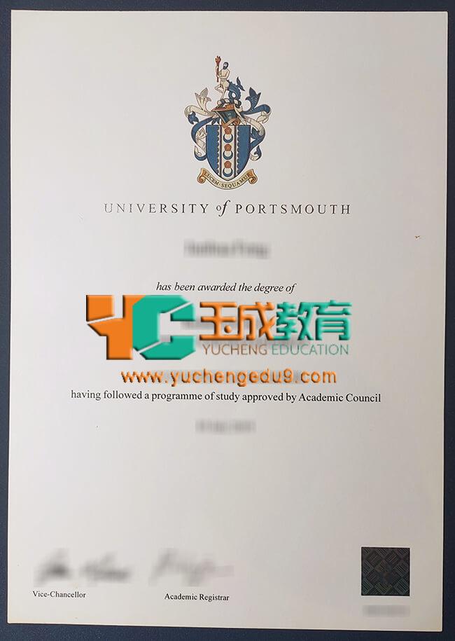 University of Portsmouth degree 朴茨茅斯大学学位证书