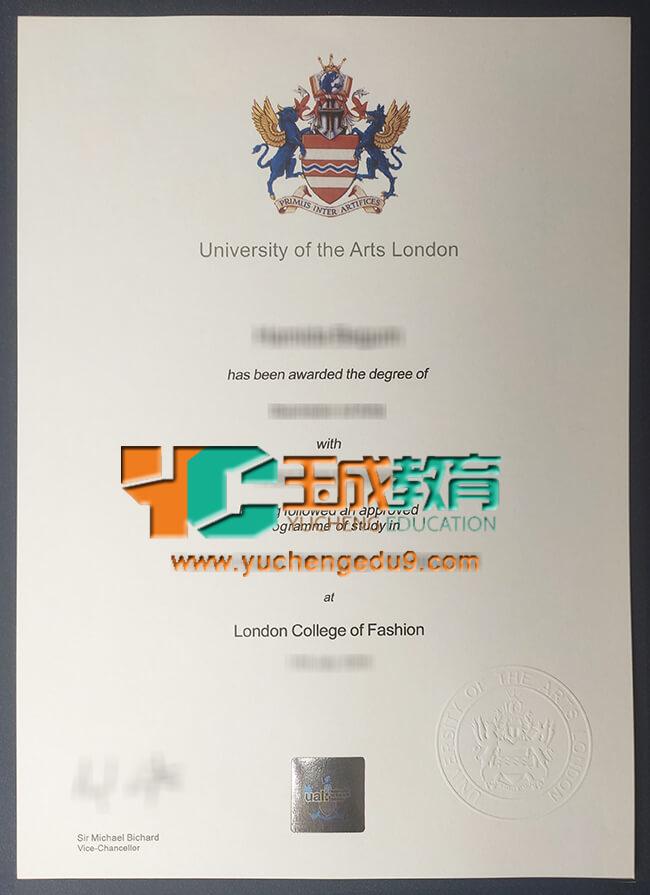 University of the Arts London degree 伦敦艺术大学学位证书