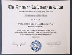 American University in Dubai degree 迪拜美国大学AUD文凭