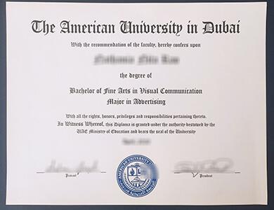 How much to buy an American University in Dubai degree? 购买迪拜美国大学AUD文凭需要多少钱?