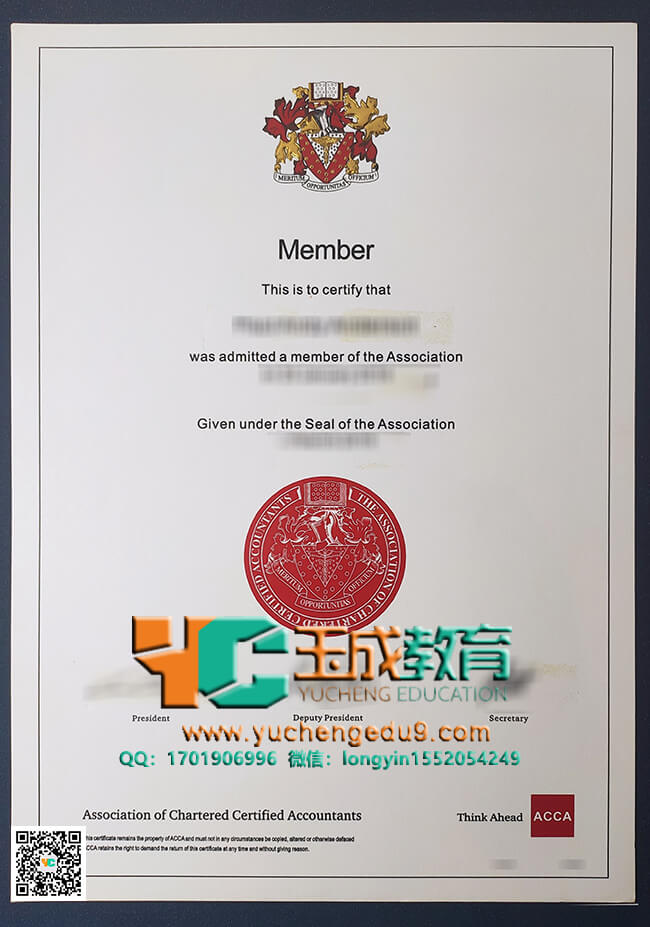 Association of Chartered Certified Accountants certificate 特许公认会计师公会ACCA证书