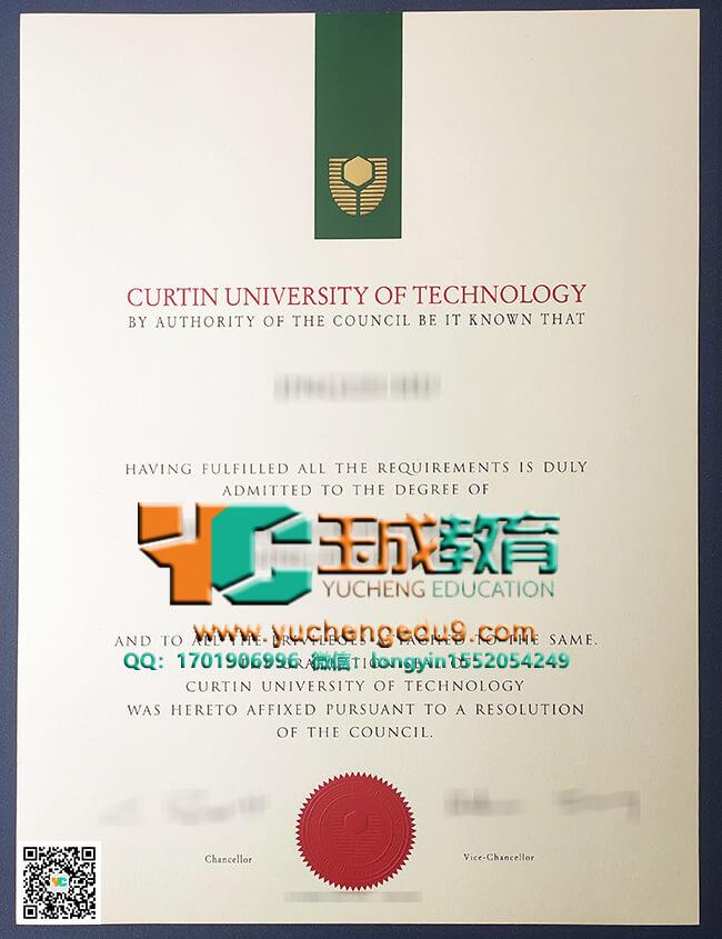 Curtin University degree 科廷大学毕业证