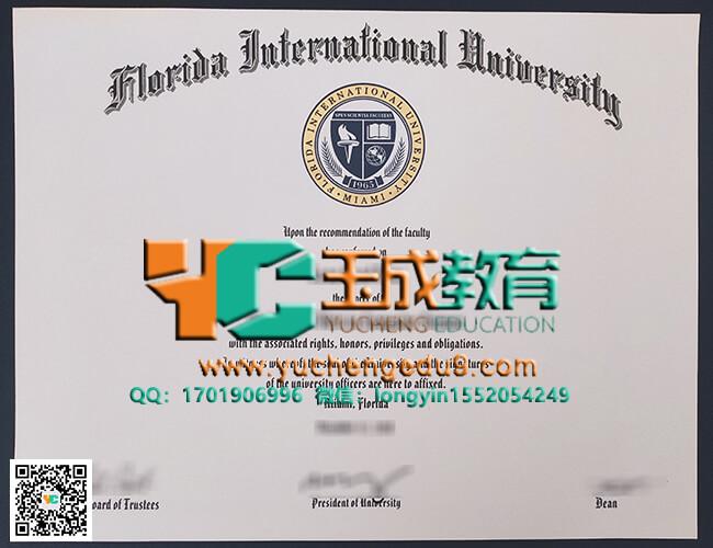 Florida International University degree 佛罗里达国际大学证书