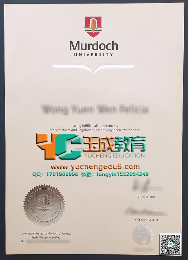 Murdoch University degree 莫道克大学文凭