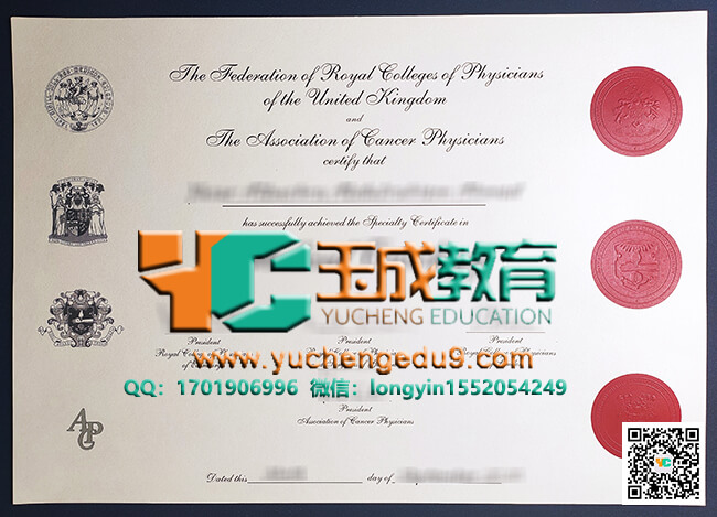 The Federation of the Royal Colleges of Physicians certificate 皇家医师学院联合会证书