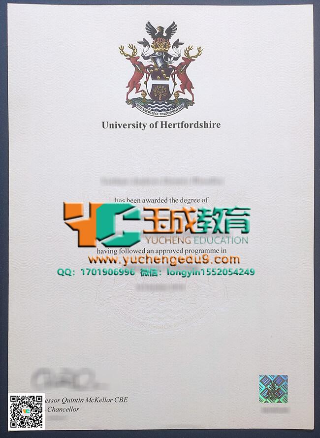 University of Hertfordshire degree 赫特福德大学UOH证书