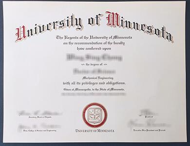 Order University of Minnesota degree online 在线办理明尼苏达大学文凭