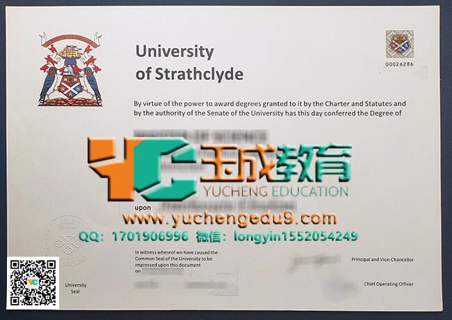 University of Strathclyde degree 斯特拉斯克莱德大学证书