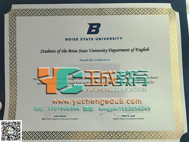 Boise State University certificate 博伊西州立大学证书