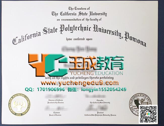 California State Polytechnic University, Pomona degree 加州州立理工大学波莫纳分校学位证书