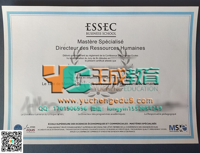 ESSEC Business School certificate ESSEC商学院证书