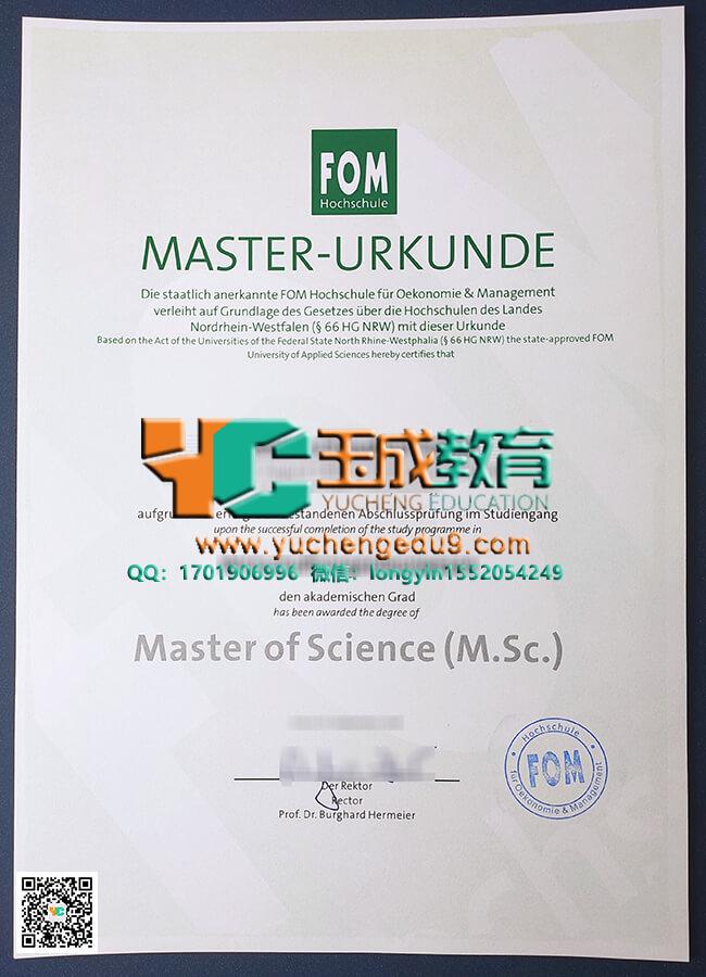 FOM Hochschule degree 埃森经济管理大学毕业证