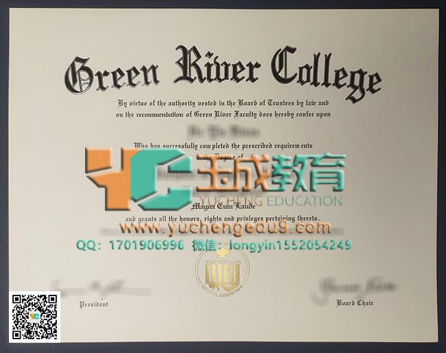 Green River College degree 绿河学院毕业证