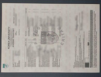 Purchase a phony Korea University (KU) transcript in South Korea 订制一个伪造的高丽大学KU成绩单