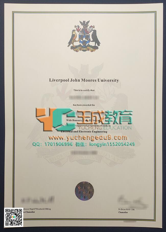 Liverpool John Moores University certificate 利物浦约翰摩尔斯大学证书