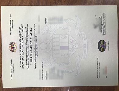 How to purchase a fake Sijil Pelajaran Malaysia(SPM)? 快速购买马来西亚教育文凭