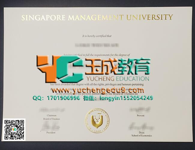 Singapore Management University degree 新加坡管理大学毕业证
