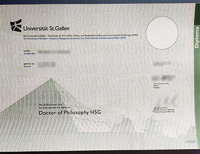Where to order University of St. Gallen degree? 快速购买圣加仑大学HSG毕业证