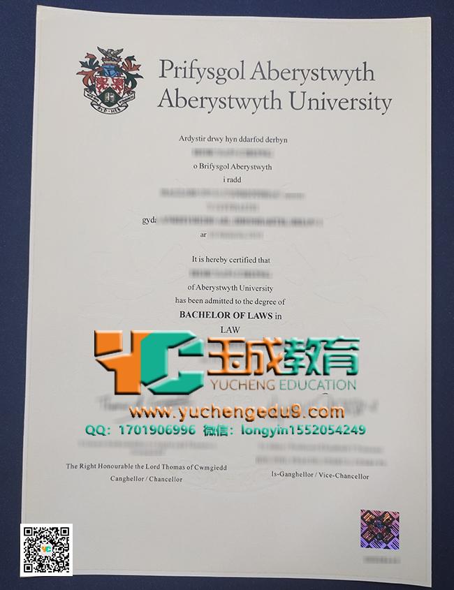 阿伯里斯特威斯大学法学学士学位 Aberystwyth University degree of Bachelor of Laws