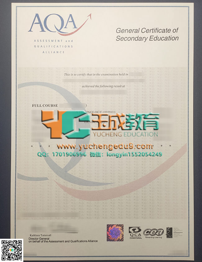 Assessment and Qualifications Alliance certificate AQA证书