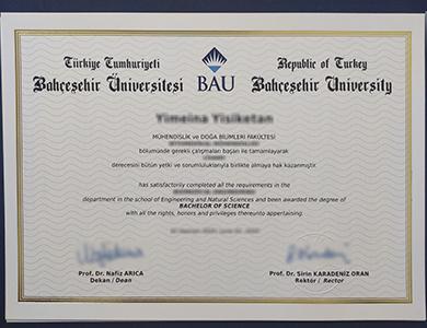 如何获得伪造的巴切谢希尔大学BAU理学学士学位? How to buy a fake Bahçeşehir University (BAU) degree of bachelor of science?