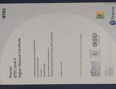 办理伪造的商业和技术教育委员会BTEC 4级证书 Order a fake Business and Technology Education Council (BTEC)  Level 4 certificate