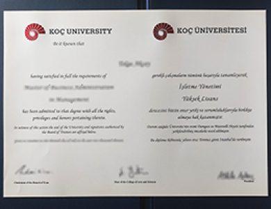 在线办理科奇大学毕业证 Buy a fake Koç University diploma