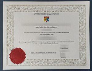 National University of Malaysia certificate 马来西亚国立大学UKM证书