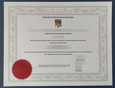 Where can I buy a false National University of Malaysia certificate? 快速获得马来西亚国立大学UKM证书