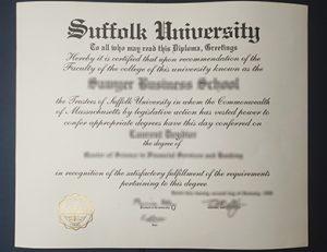 Suffolk University degree 萨福克大学证书