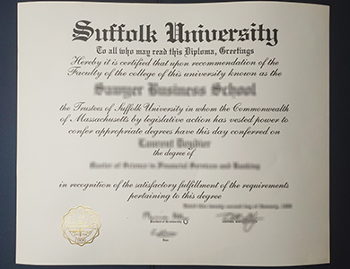 办理伪造的萨福克大学证书 Buy a phony Suffolk University degree