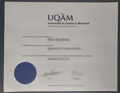 How to order a phony Université du Québec à Montréal (UQAM) certificate? 办理魁北克大学蒙特利尔分校UQAM证书
